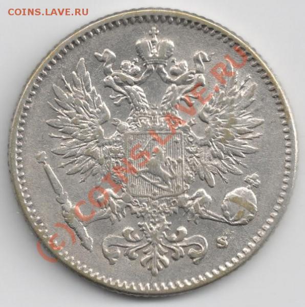 50 пенни 1916 Русская Финляндия до 22-00 29.04 - сканирование0065