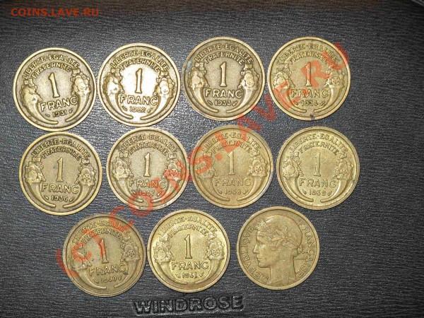 Подборка с Франции 1 франк Морлон 1931..1941 - morlon