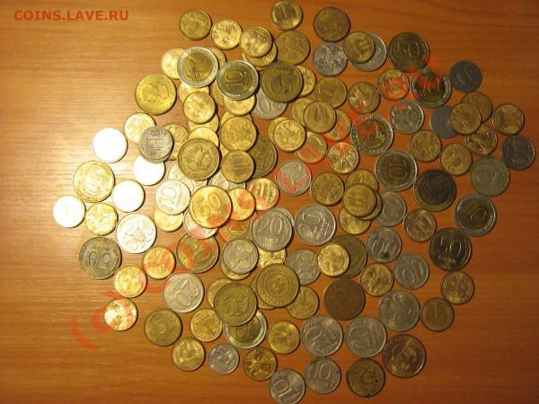 Кучка монет 1992-1993 на оценку - rus