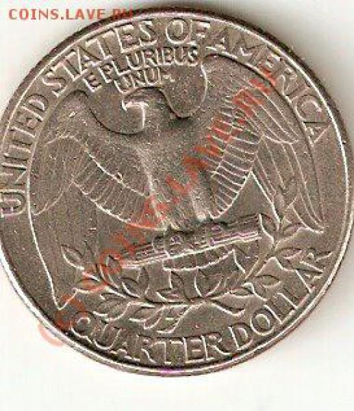 50 центов 1946 США (half dollar) - image0-1