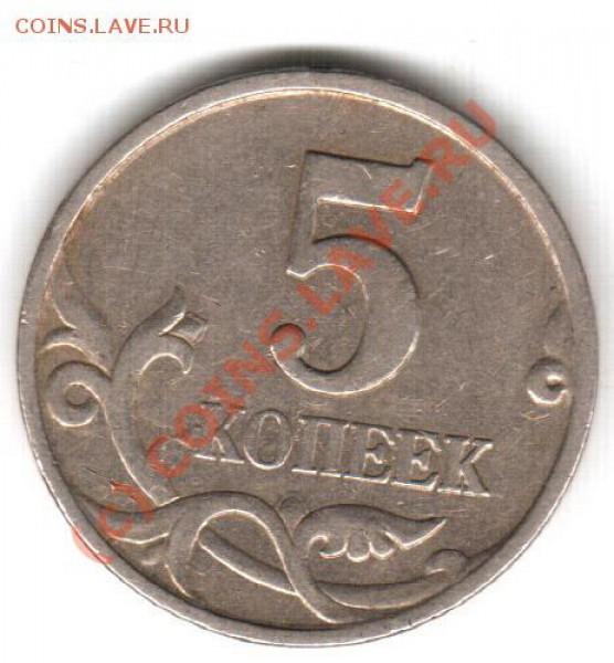 Определение 5к 1998 м - ? - 28.04.2010 12-32-04_0013