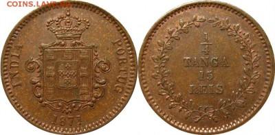 Португальские колониии. - 458129826926