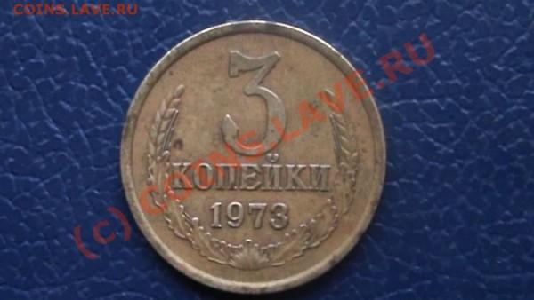 3к 1973 - 3.JPG