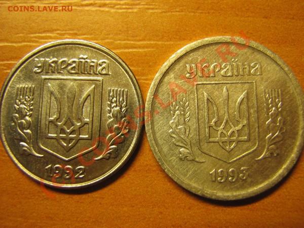 Оцените монетки - 2