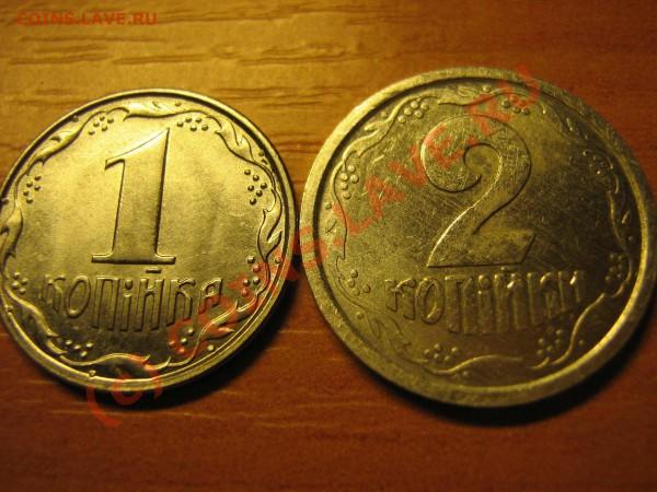 Оцените монетки - 1