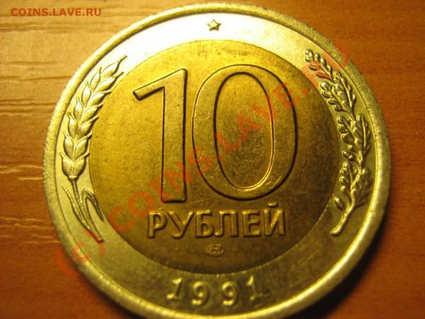 Кучка монет 1992-1993 на оценку - 5