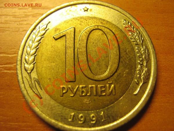 Кучка монет 1992-1993 на оценку - 4