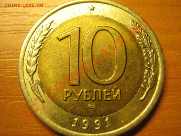 Кучка монет 1992-1993 на оценку - 2