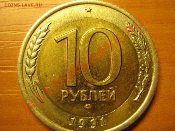 Кучка монет 1992-1993 на оценку - 1