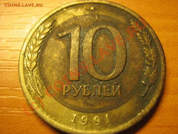 Кучка монет 1992-1993 на оценку - 8