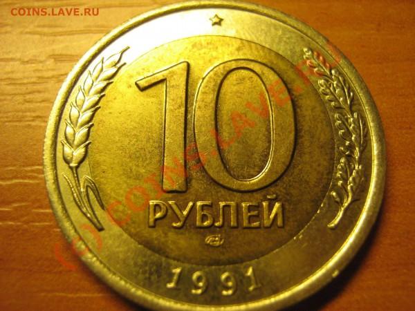 Кучка монет 1992-1993 на оценку - 7