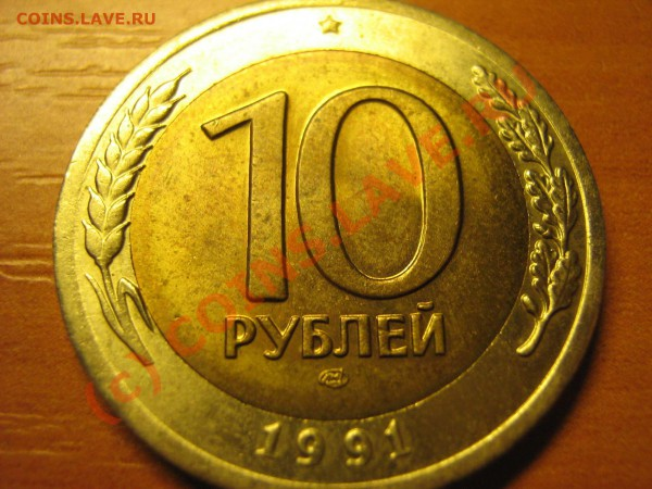 Кучка монет 1992-1993 на оценку - 6