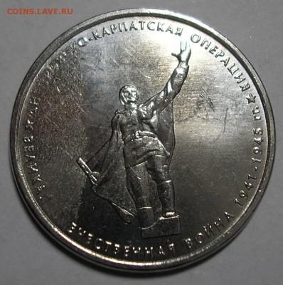Бракованные монеты - 112