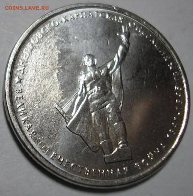 Бракованные монеты - 111