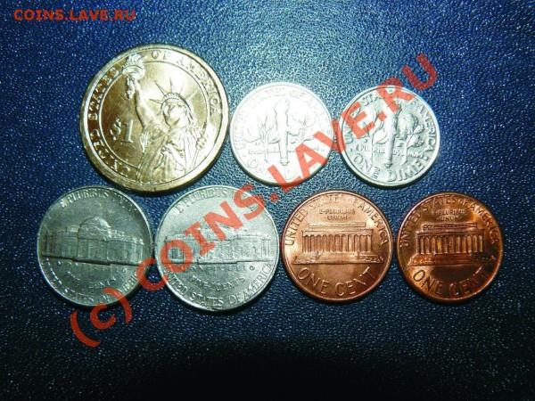 ЮБ. доллар 11-й президент и ходячка США до 04.05 21.30. - юбд рев.JPG