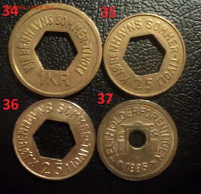 110 разных жетонов!минторг,метро,телефон,игровые,мойка,шелл - DSC00335.JPG