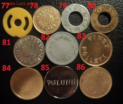 110 разных жетонов!минторг,метро,телефон,игровые,мойка,шелл - DSC00351.JPG