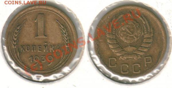 1 коп 1939 до 29.04. - 1k1939