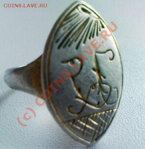 Серебряный перстень - DSC00875.JPG