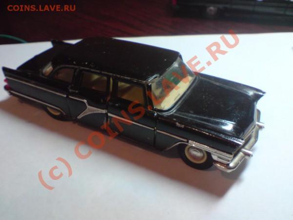 Модели машинок СССР 1:43!!!Предпродажная - DSC01930.JPG