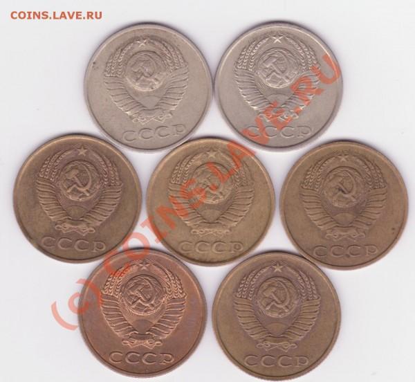 Монетки... подскажите по разновидам - изображение1 001