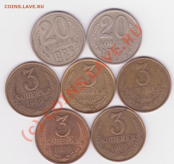 Монетки... подскажите по разновидам - изображение1