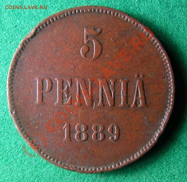 5  пенни Рус. Фин.  1889 г.  до  04.05.10   22-00 МСК - 5 пенни 1889 г реверс