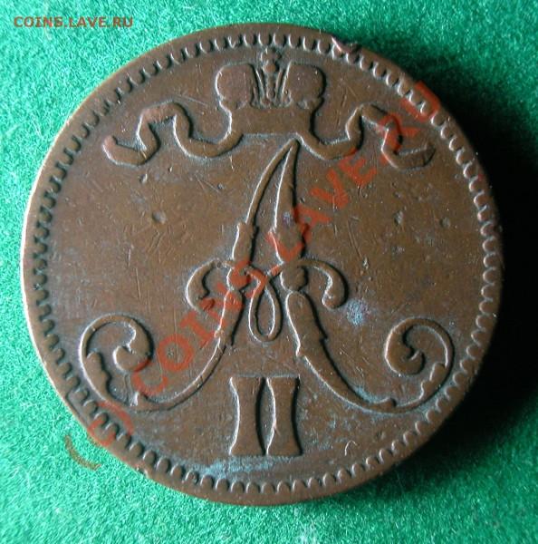 5  пенни Рус. Фин.  1866 г.  до  04.05.10   21-40 МСК - 5 пенни 1866 г аверс