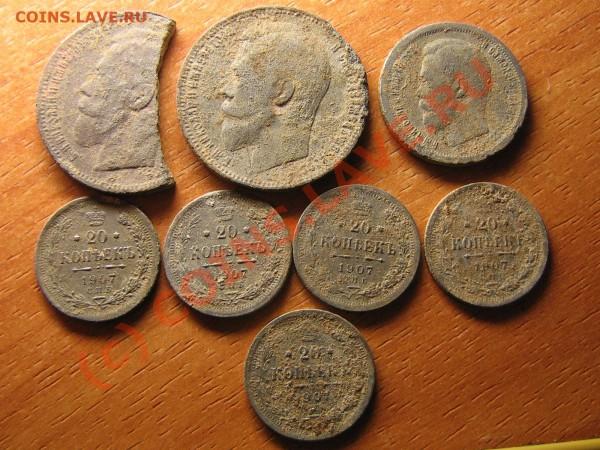 Фальшивые монеты. - IMG_4146.JPG