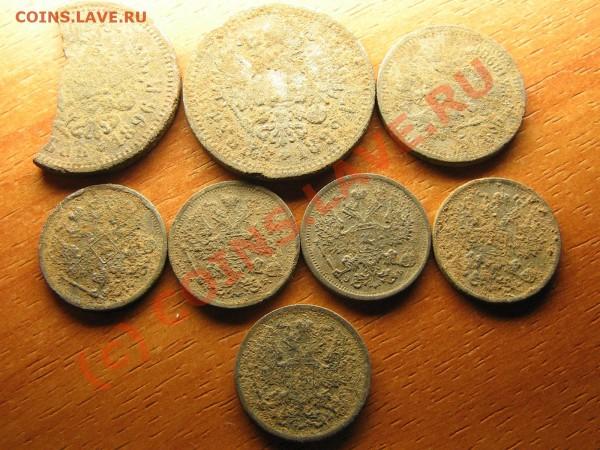 Фальшивые монеты. - IMG_4147.JPG