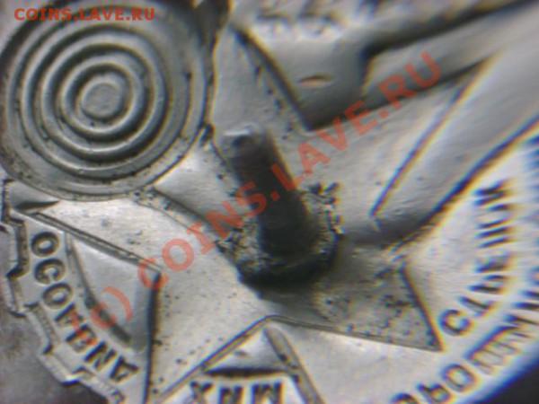 Re:Ворошиловский стрелок до 30.04.2010 22.00мск короткий аук - DSC01845.JPG
