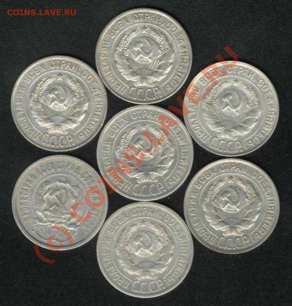 20 копеек (1923-30гг.) до 30 апреля (22.00) - 8