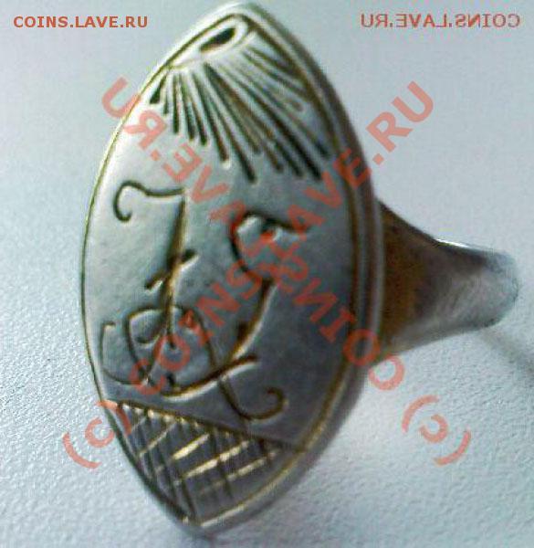 Серебряный перстень - t_dsc00875_88867