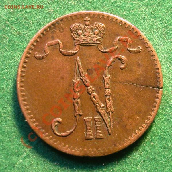 1  пенни Рус. Фин.  1902 г.  до  04.05.10   21-30 МСК - 1 пенни  1902 аверс