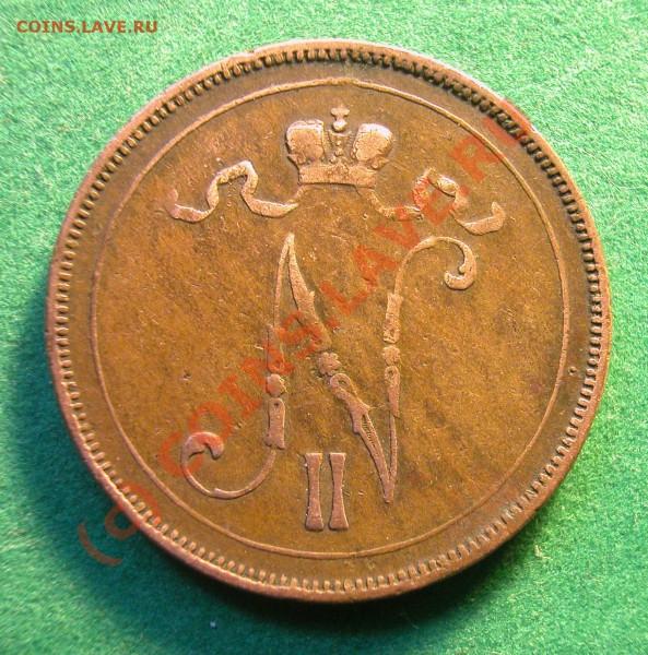 10 пенни Рус. Финляндия  1896 г.  до  04.05.10  22-30 МСК - 10 пенни 1896гаверс