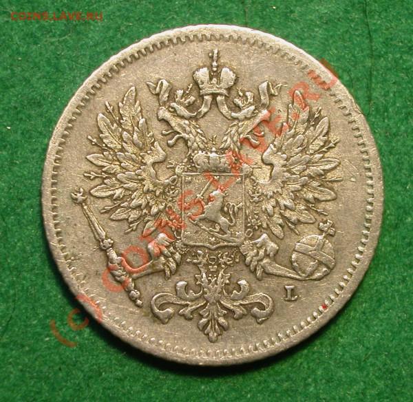 25 пенни Рус. Финляндия  1907 г.  до  04.05.10  21-30 МСК - 25 пенни 1907 аверс
