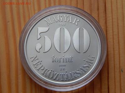 ФУТБОЛ на монетах МИРА - DSCN3236.JPG
