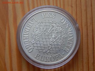 ФУТБОЛ на монетах МИРА - DSCN3235.JPG