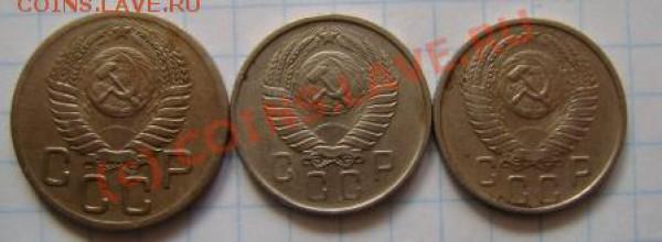 15,20 копеек СССР - DSC03555.JPG