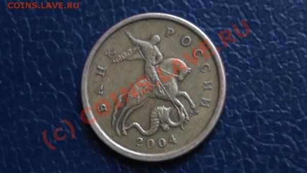 50к 2007м,2004с.п - сп50.JPG