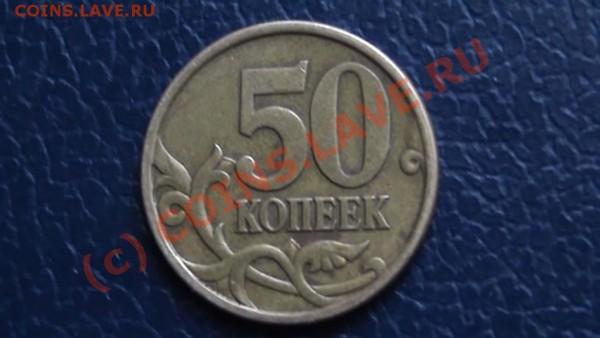 50к 2007м,2004с.п - сп.JPG