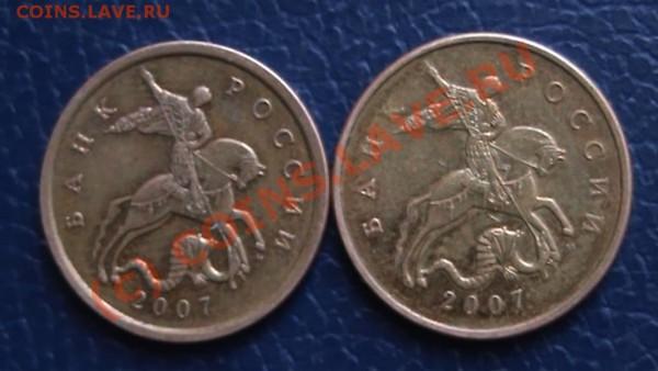 50к 2007м,2004с.п - 50.JPG