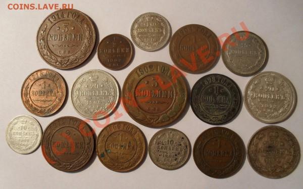 Лот из 16 монет, серебро и медь(от A-I до Н-II).До 4.05.10г. - Изображение 5491