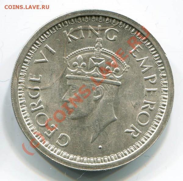 БРИТАНСКАЯ ИНДИЯ 1 рупия 1945~~~~~~~~~~~до 03.05 23.00мск - Индия рупия 1945.JPG