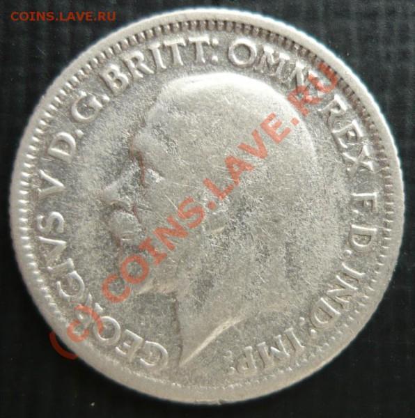 Великобритания 6 пенсов.1929 г. До 2.05.10г.  21-00 МСК. - 6 29 1.JPG