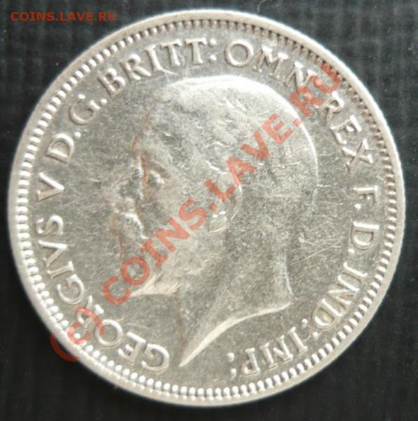 Великобритания 6 пенсов. 1933 г. До 2.05.10г.  21-00 МСК. - 6 33 1.JPG