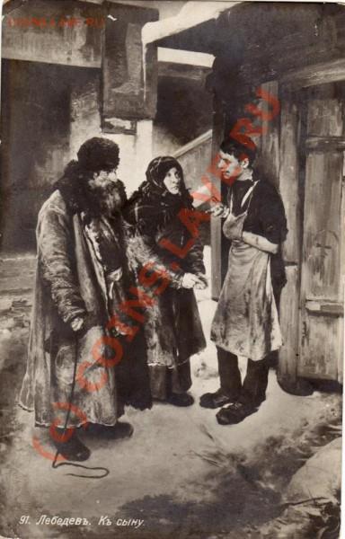 Открытки с фронта 1916 год - IMG_0010.JPG