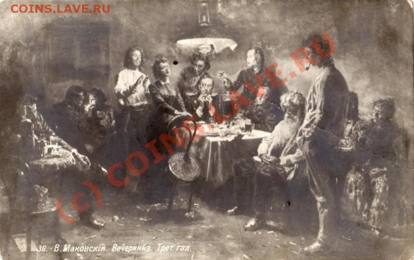Открытки с фронта 1916 год - IMG_0008.JPG