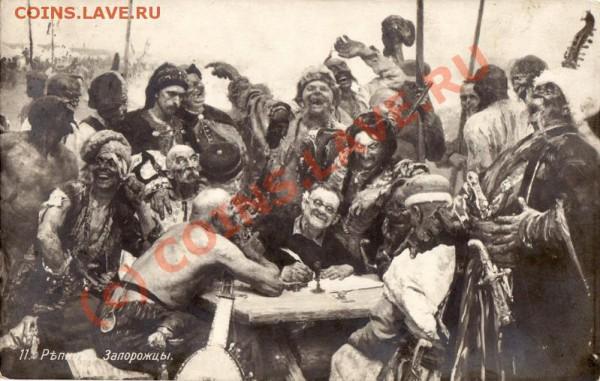 Открытки с фронта 1916 год - IMG_0007.JPG