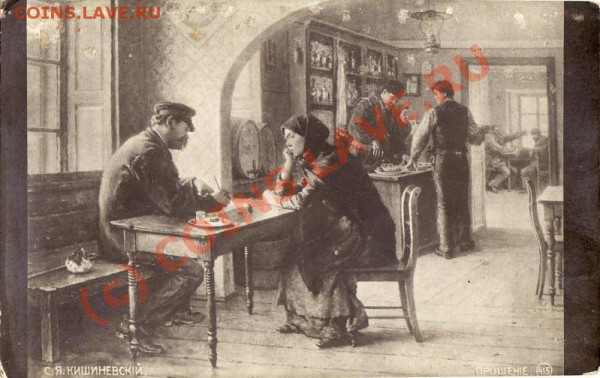 Открытки с фронта 1916 год - IMG_0006.JPG